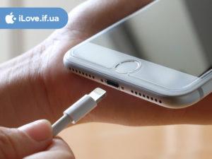 як заряджати айфон